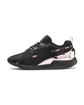 Кроссовки женские Muse X-2 Metallic Women's Sneakers Puma 37083801
